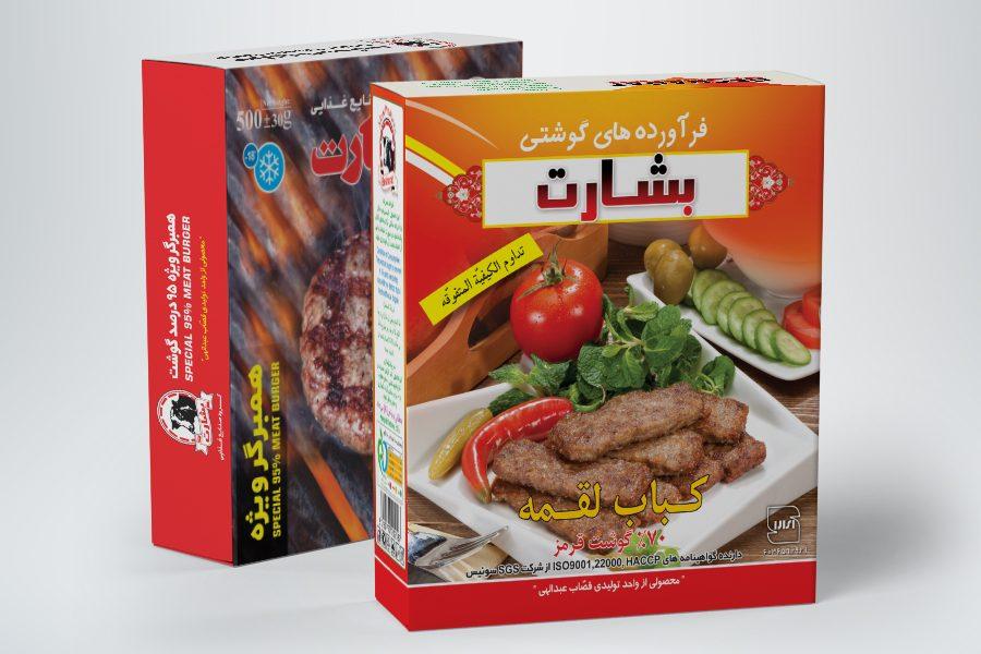 تولید انواع جعبه های همبرگر