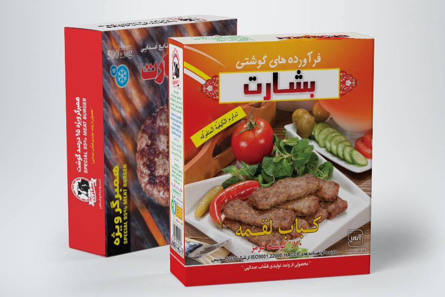 چاپ بستهبندی مواد غذایی